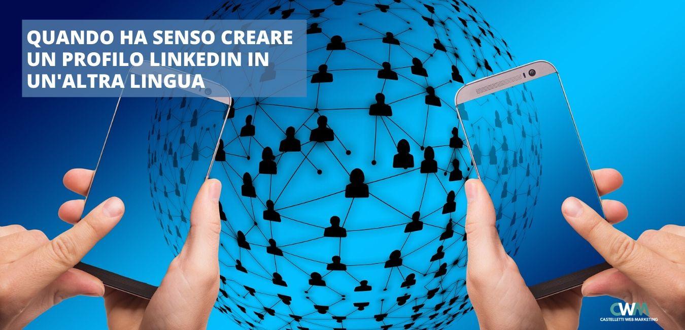 fare un profilo LinkedIn in inglese